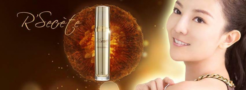 R'SECRETE STEM CELL ESSENCE