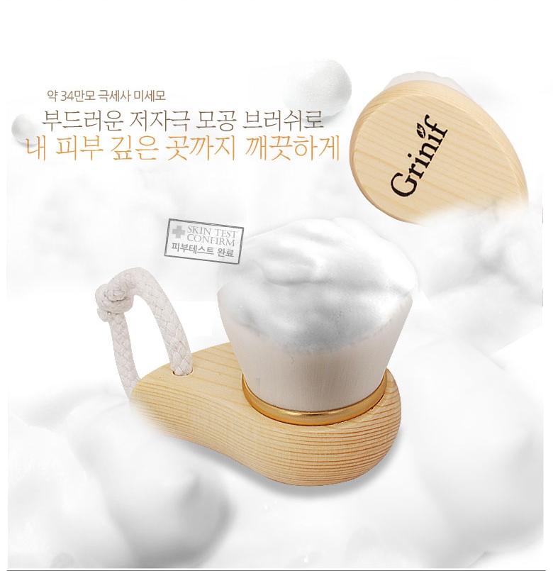 Bàn chải làm sạch lỗ chân lông