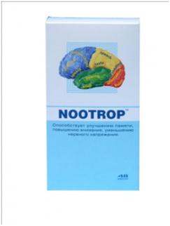 Bổ não - Nootrop