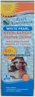 Kem chống nắng SPF 60+