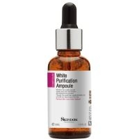 White Purification Ampoule